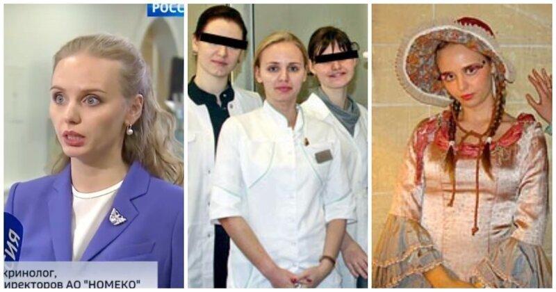 BBC рассказало о бизнесе старшей дочери Владимира Путина
