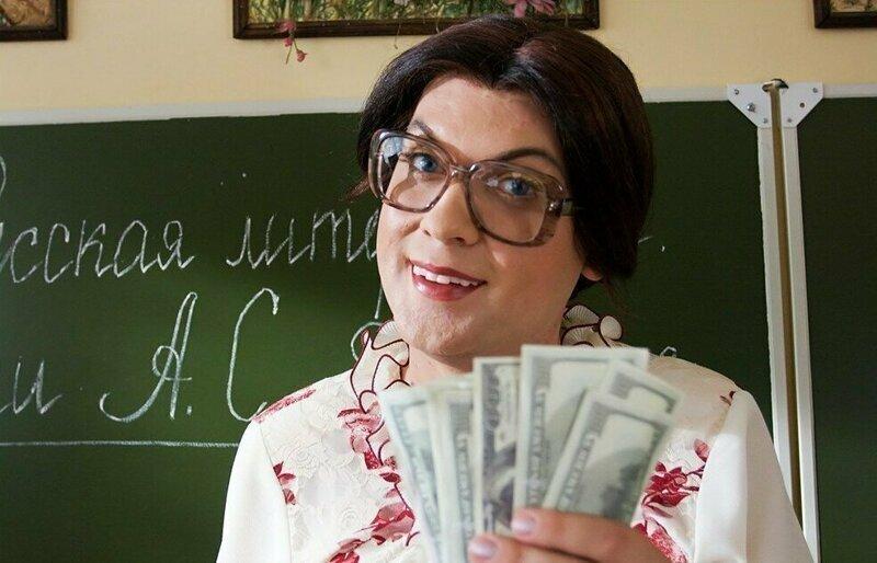 Росстат выяснил, что педагоги получают более 45 тысяч рублей
