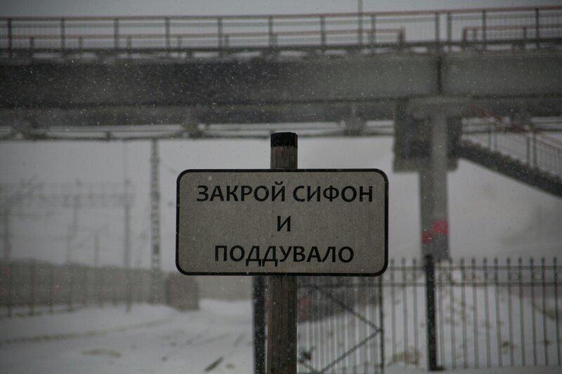 Москва непарадная