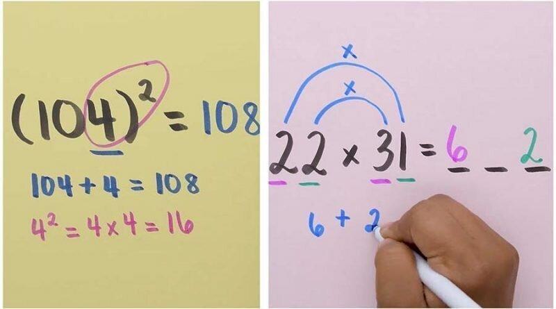 Вам непременно надо познакомиться с этими 10 математическими трюками