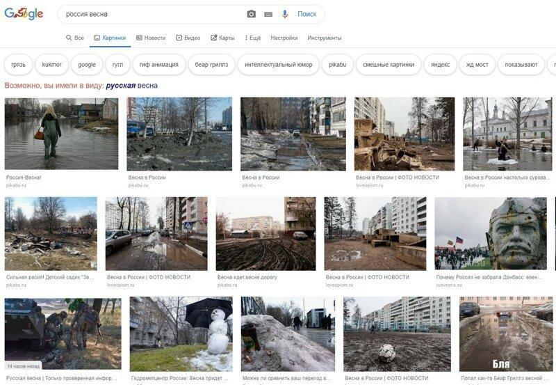 Россия весна