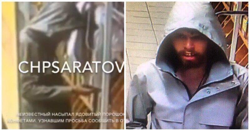 В Саратове задержали посетителя магазина, который подсыпал крысиный яд в конфеты
