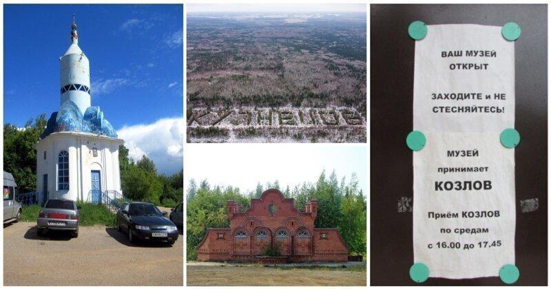 Неизвестная Россия: то, чего не показывают на экскурсиях