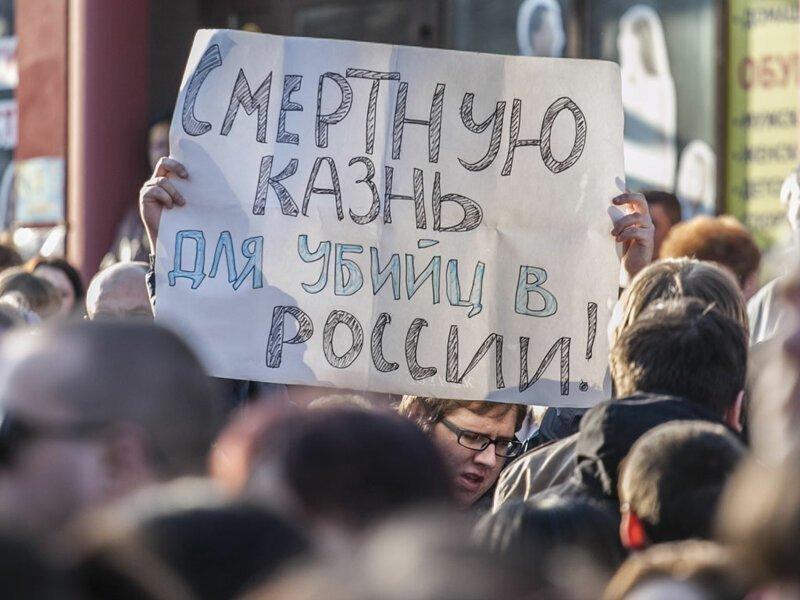 Депутат предложил вернуть смертную казнь в России