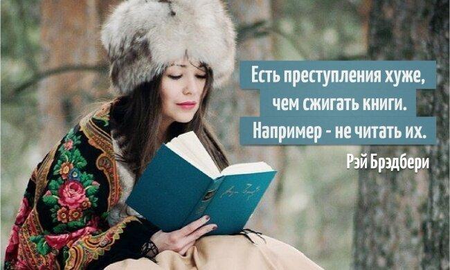 Cамые популярныe цитаты из знаменитых книг