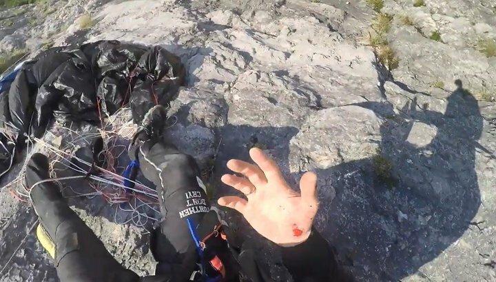 Опытный бейсджампер чуть не погиб во время опасного прыжка с парашютом