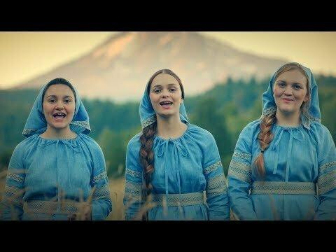 Живущий под кровом Всевышнего - Simon Khorolskiy & The Martens Sisters