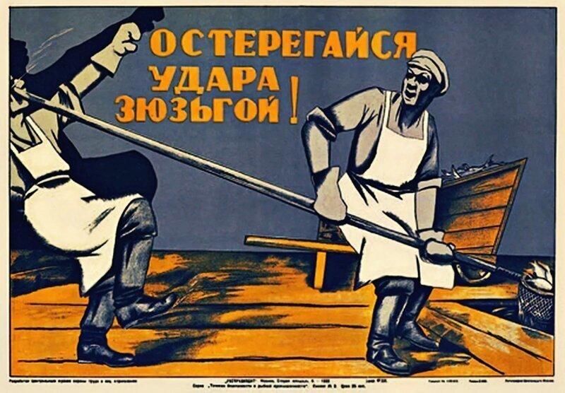 Жесть, как она есть. Советские плакаты по технике безопасности с комментариями