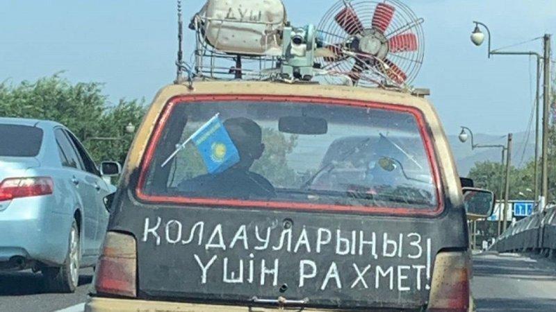 Душ и пропеллер на крыше: необычный автомобиль из Казахстана