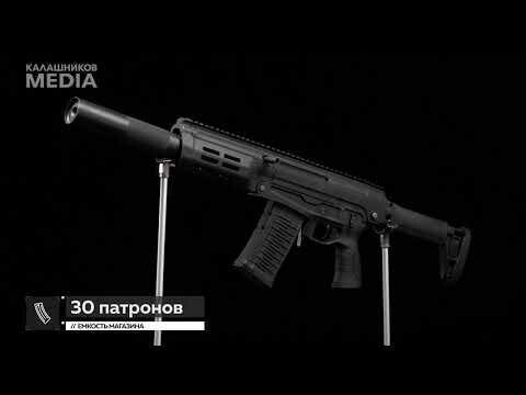 """Концерн """"Калашников"""" показал малогабаритный автомат АМБ-17"""