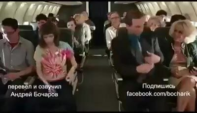Солянка от Ру за 04 сентября 2019