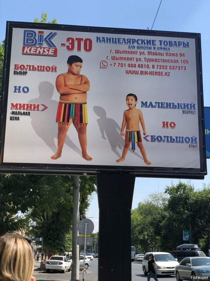 Казахстан, г