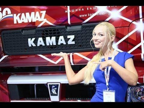 Обзор экспозиции «КАМАЗа» на выставке COMTRANS 2019