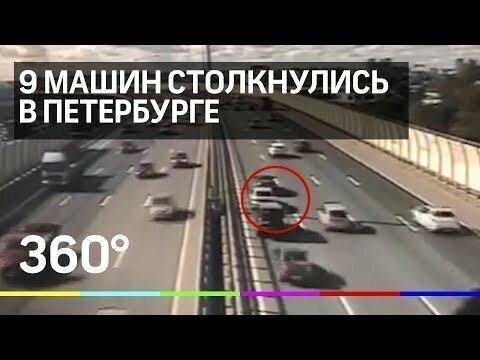 Девять машин сложились гармошкой на КАД в Петербурге