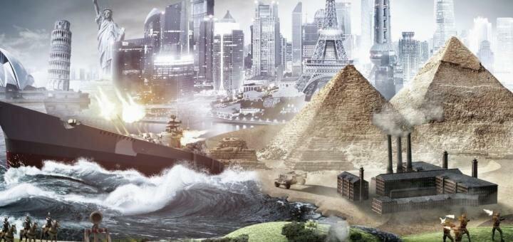 Прогресс цивилизации
