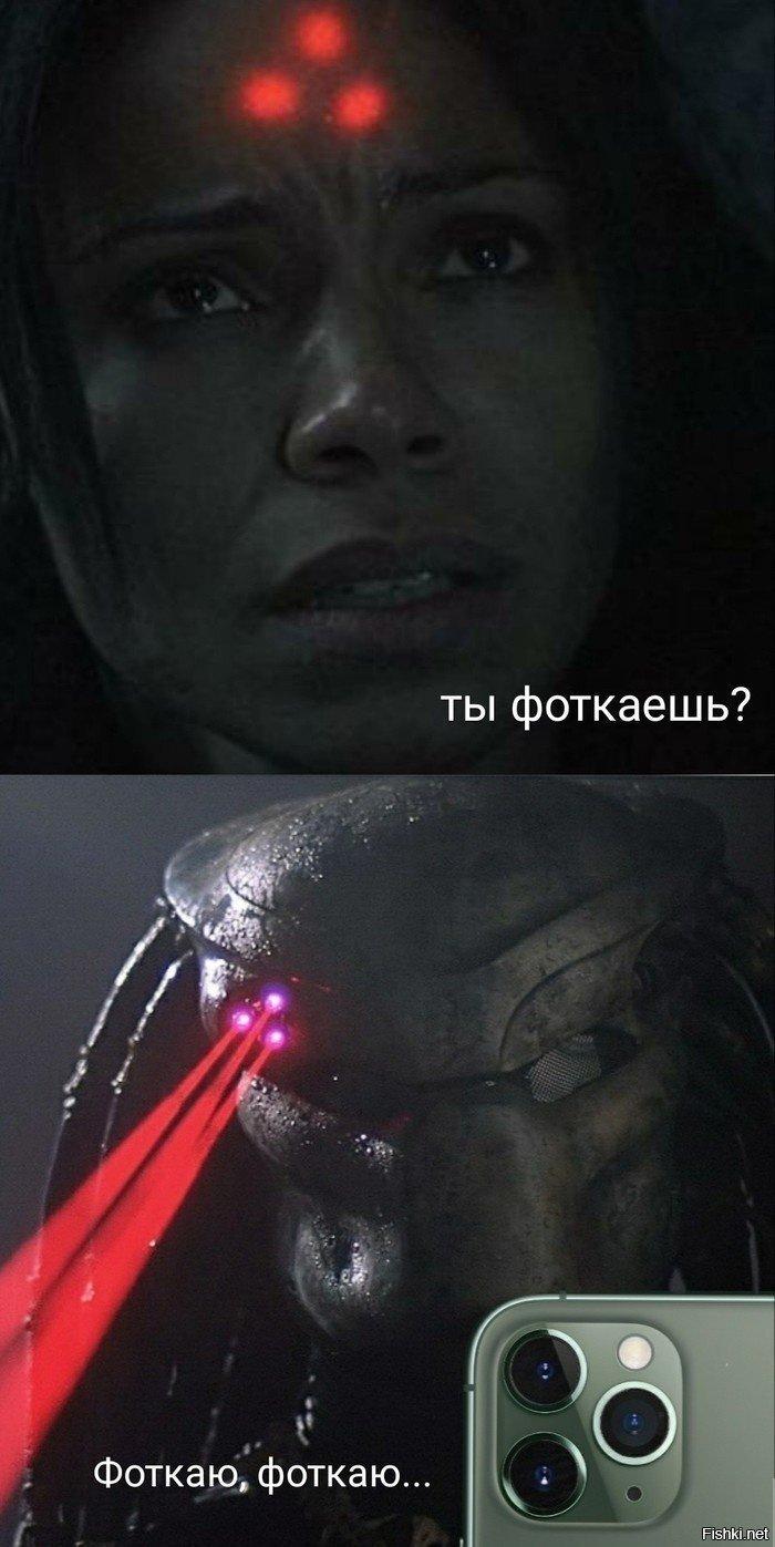 Новый Яблофон