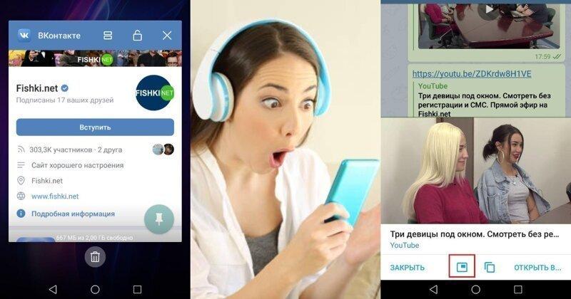 11 секретов смартфона и мобильных приложений