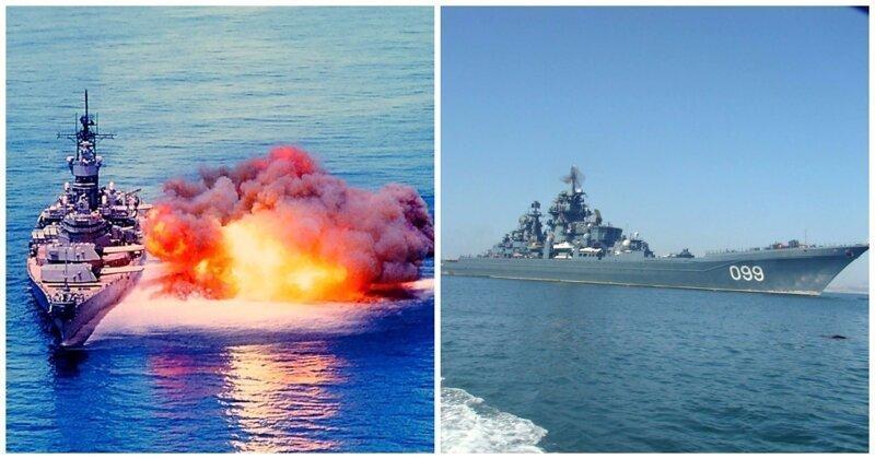 Линкор «Айова» vs атомный крейсер «Киров»: американский аналитик сравнил корабли «в бою»