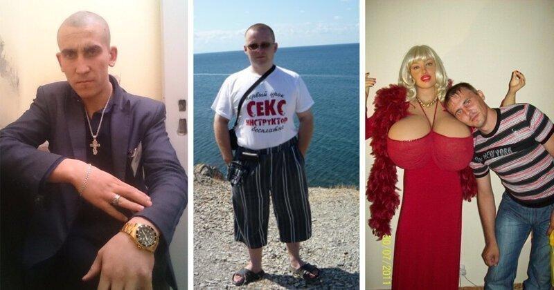 Мама ама криминал: одни из самых опасных людей России