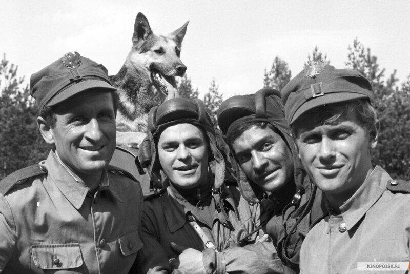 «Четыре танкиста и собака»