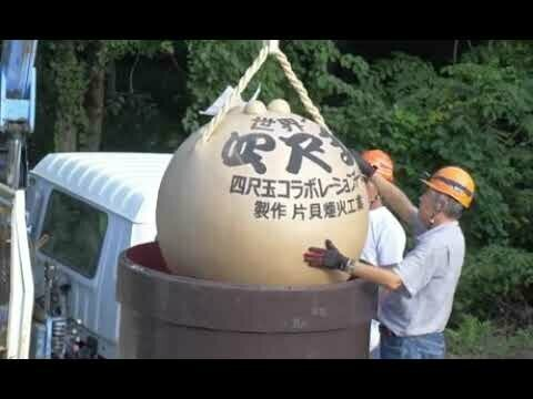 Yonshakudama - 420-килограммовый фейерверк диаметром 1,2 м
