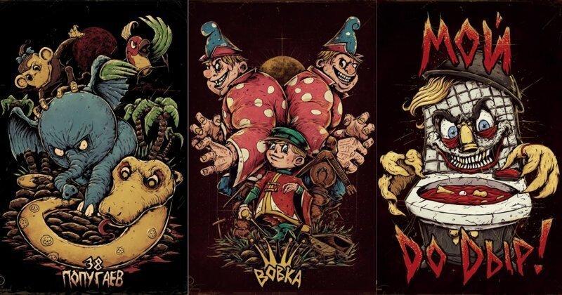Российский художник превратил персонажей мультфильмов в героев самых мрачных фильмов ужасов