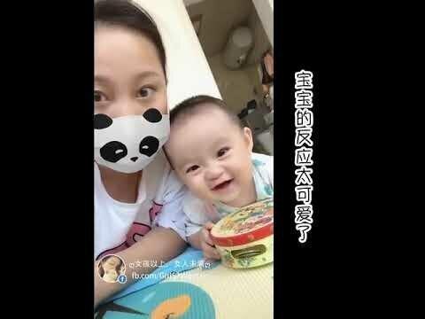 """В Японии набирает оборот челлендж с детьми и приложением """"Панда"""""""