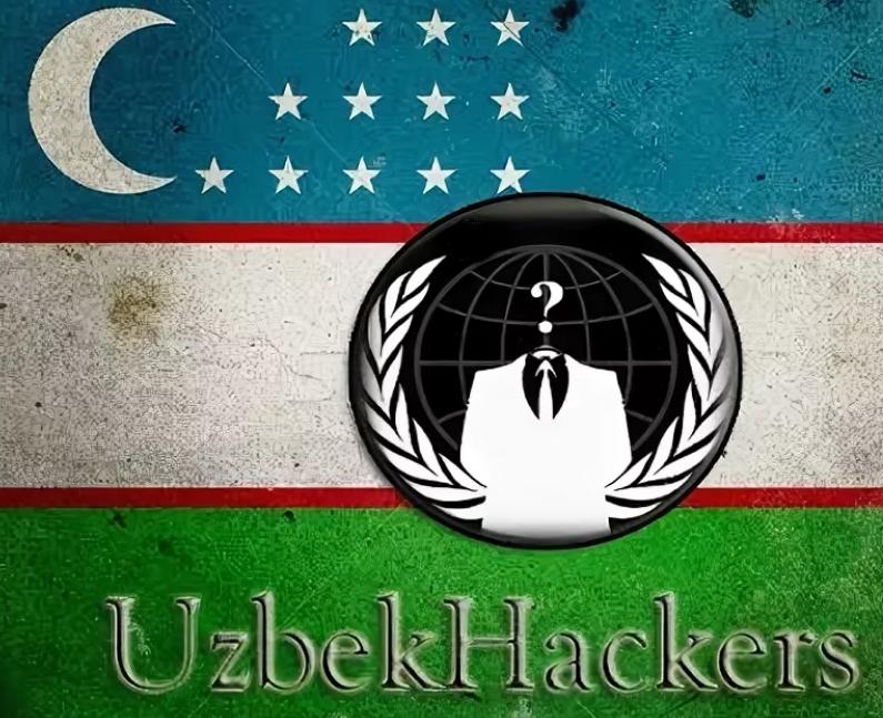 Узбекские государственные «боевые хакеры» пострадали от антивируса