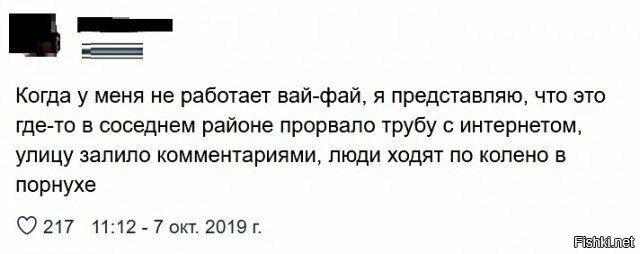 Солянка от dэ bilov за 08 октября 2019