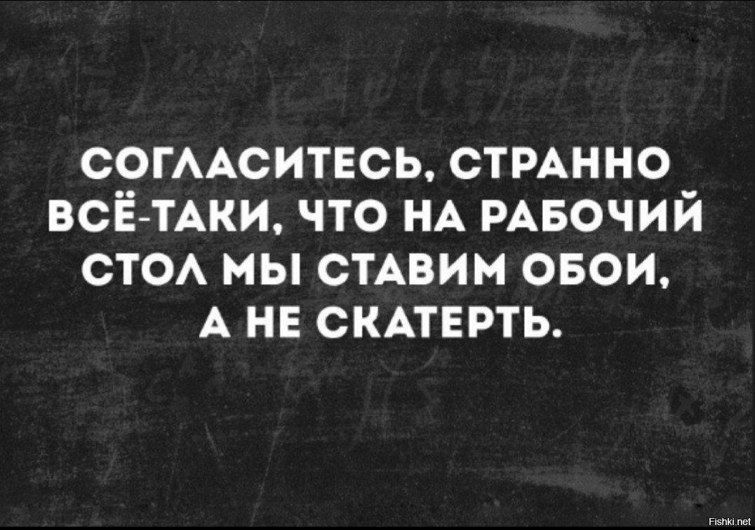 Солянка от Игорь Надёжный за 10 октября 2019