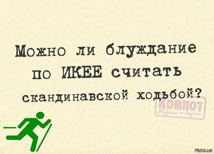 Солянка от Ханурик  // Дом на горе // за 11 октября 2019