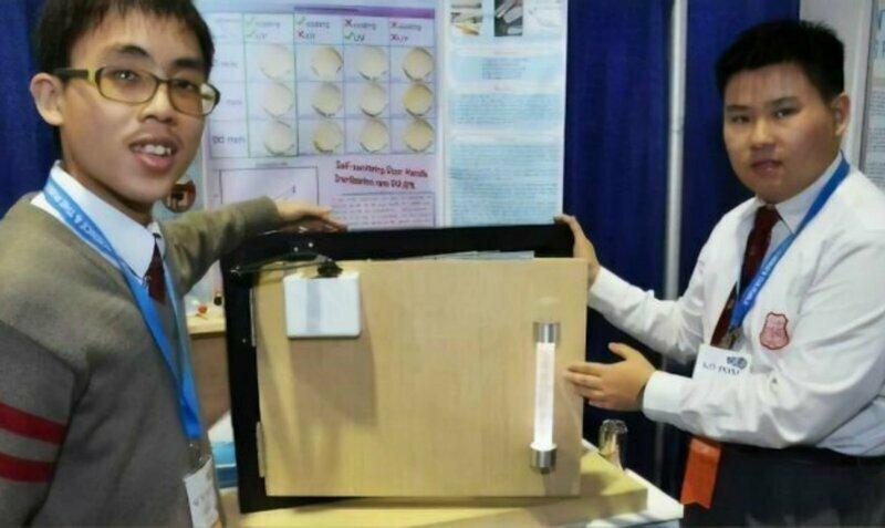 Китайские студенты изобрели самоочищающуюся дверную ручку