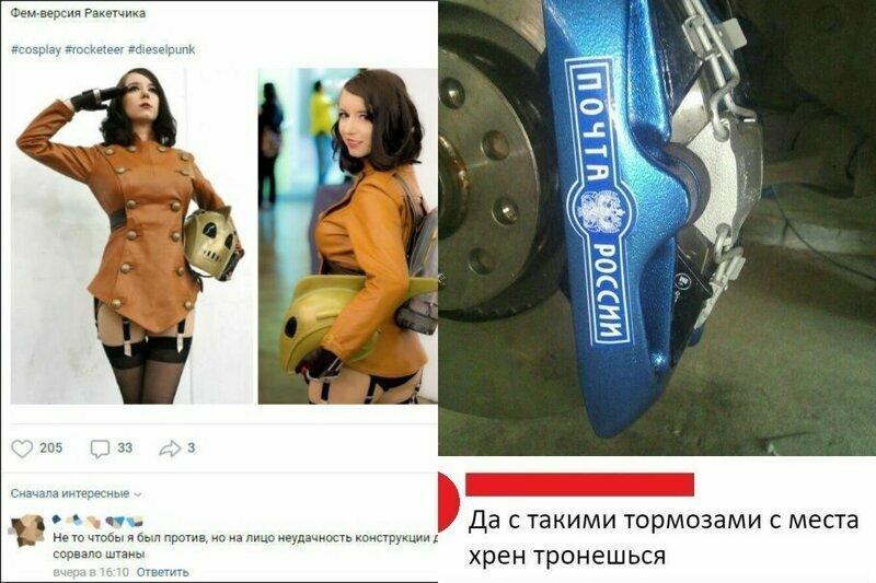 """""""Комменты - огонь!"""": 20 постов с убойными комментариями"""