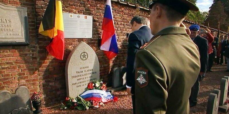 В Бельгии открыли памятник советским партизанам