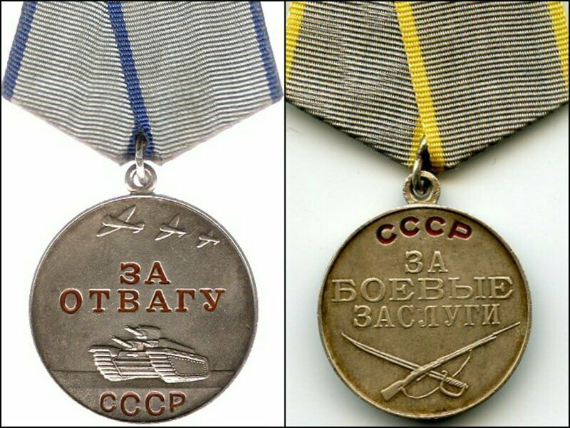 В этот день учреждены медали«За отвагу» и «За боевые заслуги» (1938г.)