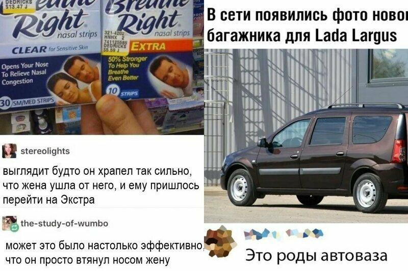 """""""Комменты - улет!"""": 25 убойных постов с достойными комментариями"""