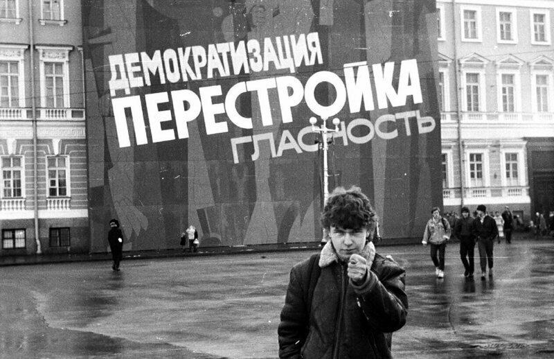 Четверть россиян считают себя «жертвами перестройки»