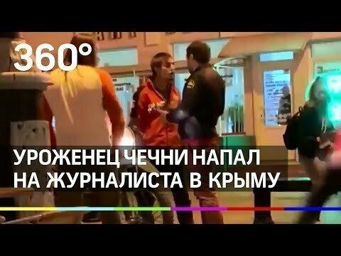 """""""Ты дорогу купил?"""" - в Симферополе чеченец сломал челюсть журналисту"""