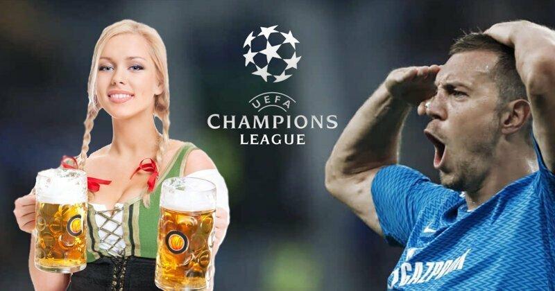 Дзюба против немцев. Крутой матч Лиги чемпионов + анонс новой соцсети
