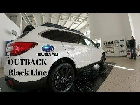 Субару Аутбэк Блэк Лайн. Subaru Outback Black Line
