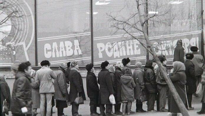 Дефицит в СССР: яркие случаи из прошлого