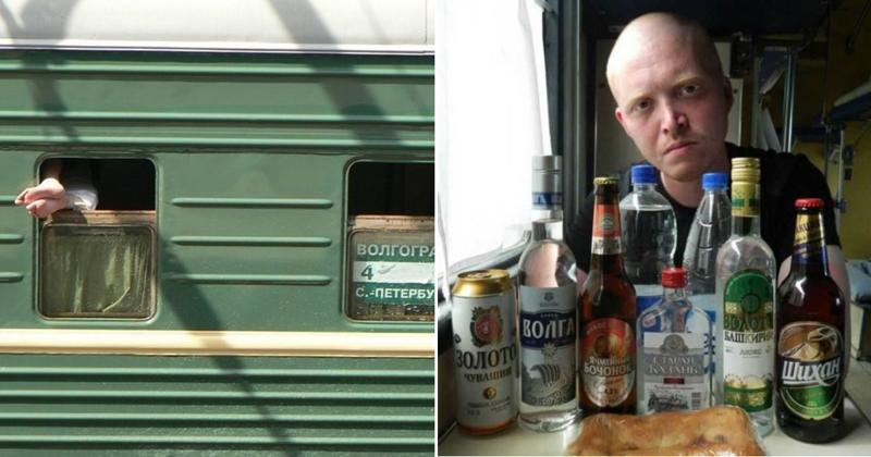 Ужасы и неповторимый колорит российских поездов
