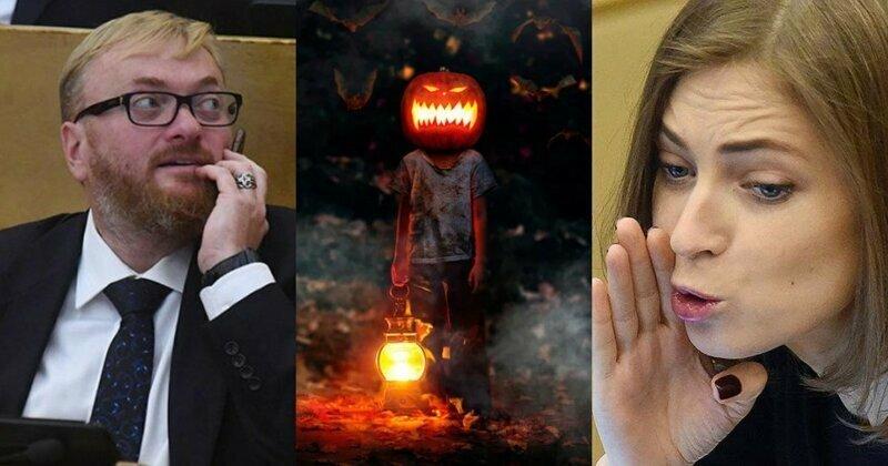 Милонов VS Поклонская: спор о Хэллоуине