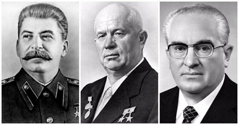Мой адрес не дом и не улица: в каких странах живут потомки вождей СССР