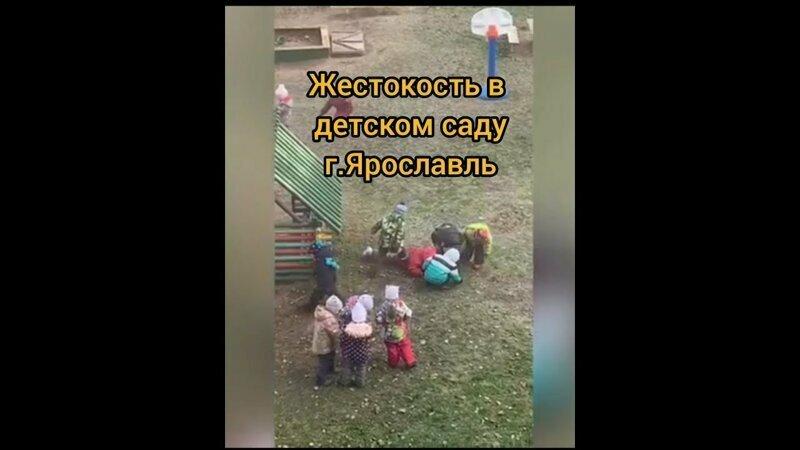Малыши избили свою одногруппницу во время дневной прогулки на улице