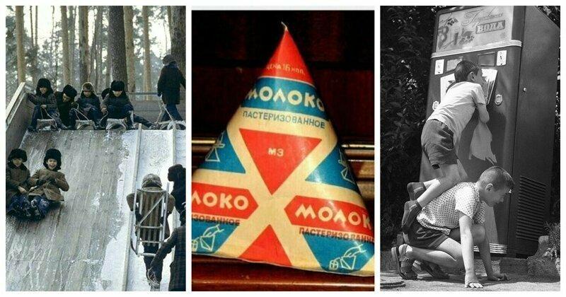 15 фото, сакральный смысл которых понятен лишь тем, кому повезло родиться в СССР