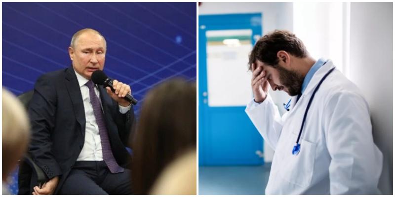 Владимир Путин предложил посылать в глубинку отряды студентов-медиков