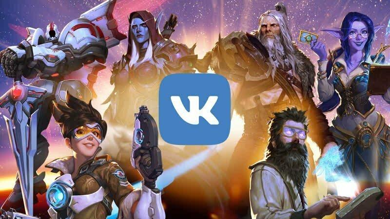 Церемония открытия BlizzCon 2019