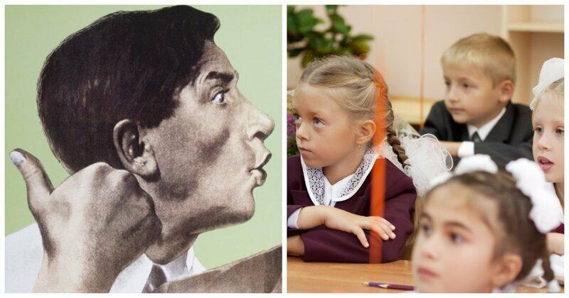 Депутат предложил ввести в школьную программу урок по написанию доносов