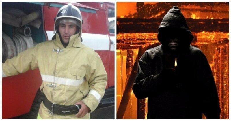 В Хакасии пожарный-пироман поджигал дома, чтобы «проверить подчиненных»